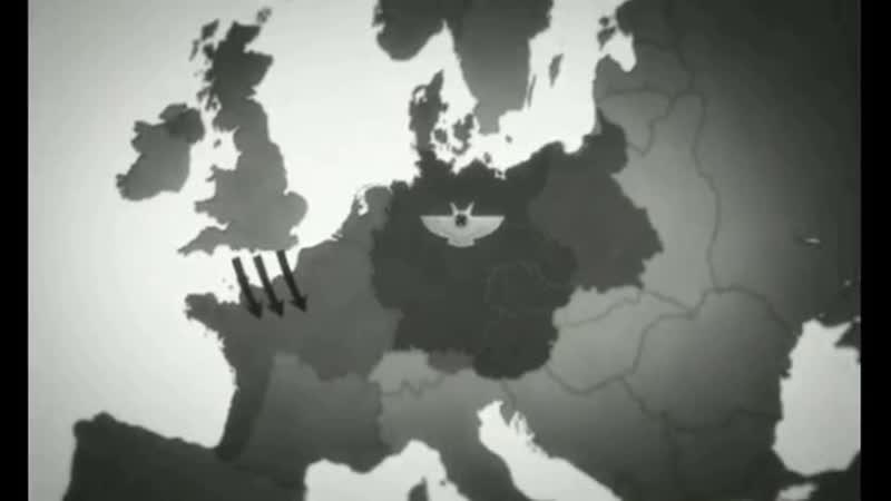 изетта последняя ведьма поражение германии