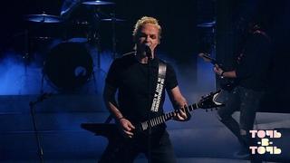 Александр Шоуа. Джеймс Хэтфилд (Metallica / Металлика) - Nothing Else Matters. Точь-в-точь. Эфир от