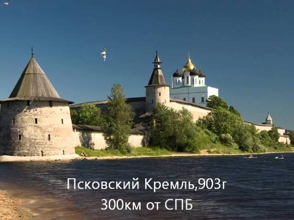 Древние крепости Северо Запада России Лен обл и ее окрестности
