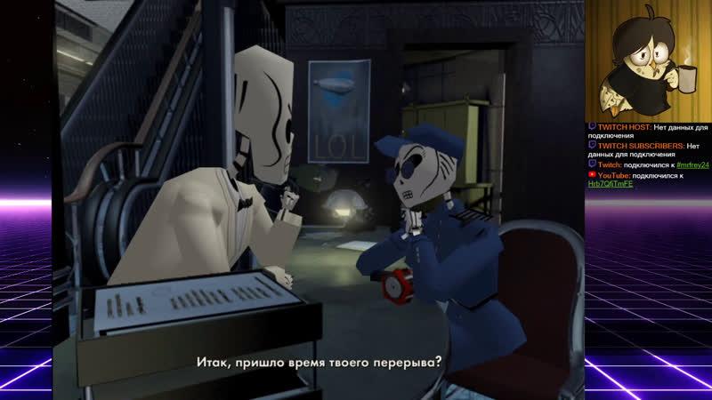 Лекс четвертый сезон Мягенький папочка и Волшебная крошка