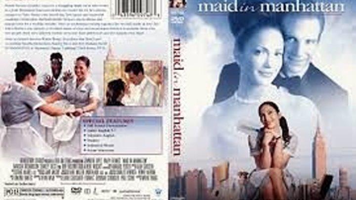 Госпожа горничная (2002) Страна: США