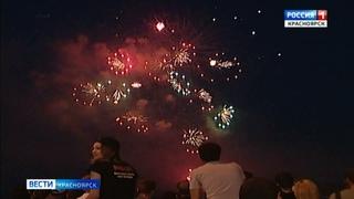 День города в Красноярске пройдёт с 24 по 27 июня