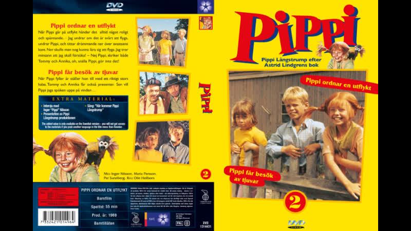 Пеппи Длинный чулок Трейлер 1969
