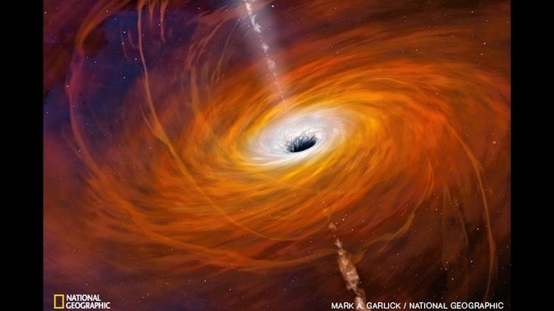 Как устроена Вселенная Загадка квазара