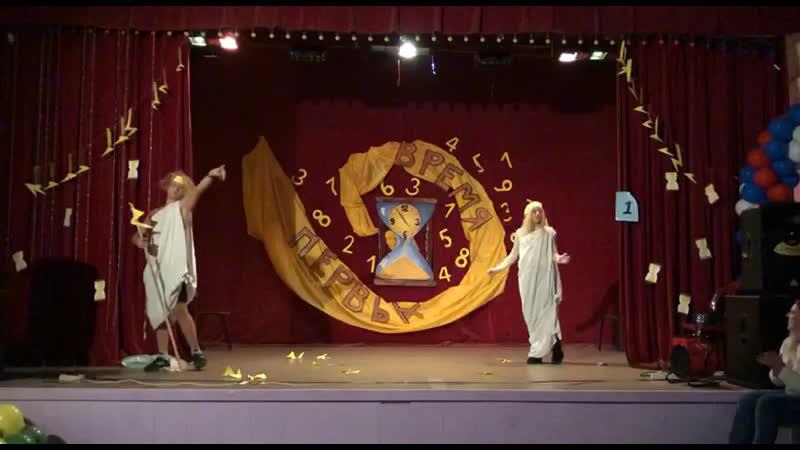 Зевс и Афродита 4 отряд
