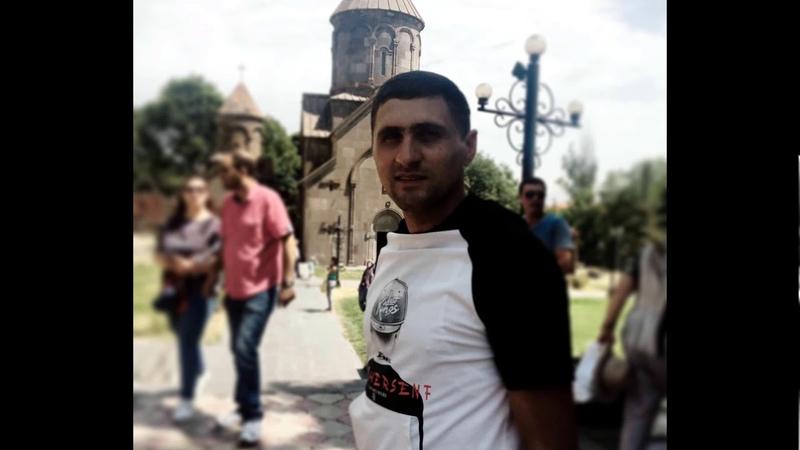 Գարիկ Թամրազյան Երազ ես դու new 2020 Garik Tamrazyan Yeraz es du cover смотреть онлайн без регистрации
