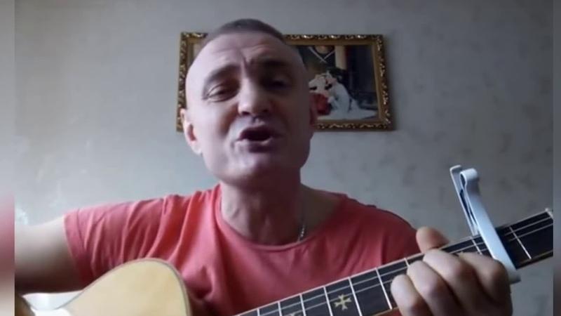 Песня про Монтера пути Вся правда жизни