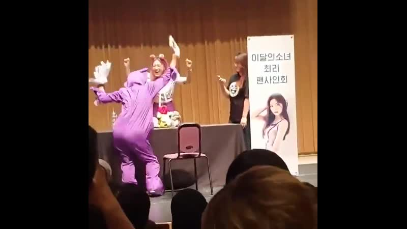 How to make choerry happy