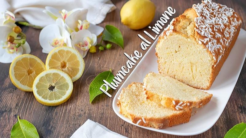 PLUMCAKE SOFFICE AL LIMONE Ricetta Facile Senza Burro e Senza Latte - Fatto in Casa da Benedetta