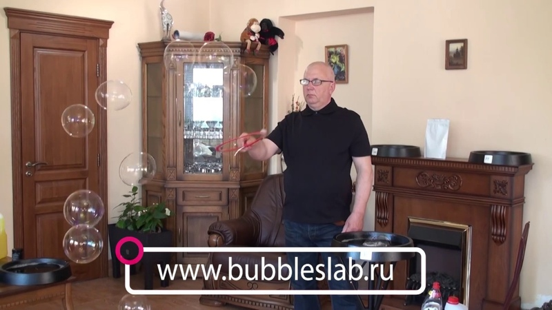 тестирование концентратор для гигантских мыльных пузырей Big Bubbles Chemical and Arista