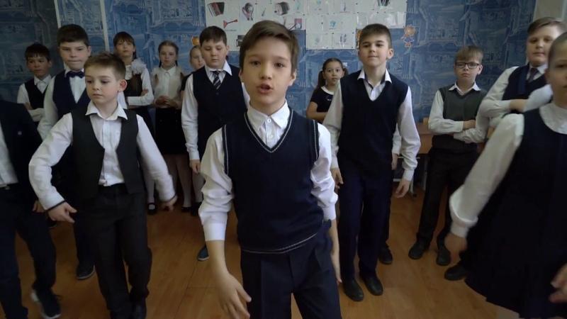 Школьный РЭП Чему учат в школе Лицей №12 Екатеринбург
