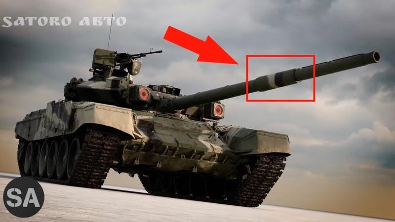Для чего у танков эти штуки на стволах смотреть онлайн без регистрации