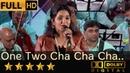 One Two Cha Cha Cha from the movie Shalimar 1978 by Manisha Jambotkar