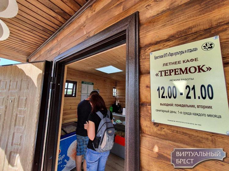 """""""Теремок"""" открыли... Это кафе в городском саду Бреста по проекту «за польских часув»"""