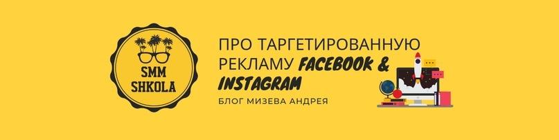 Как продать на 700 000 рублей с бюджетом в 64 000 рублей с помощью таргета instagram, изображение №22