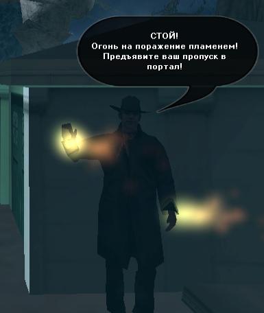 Магия стихий, изображение №24