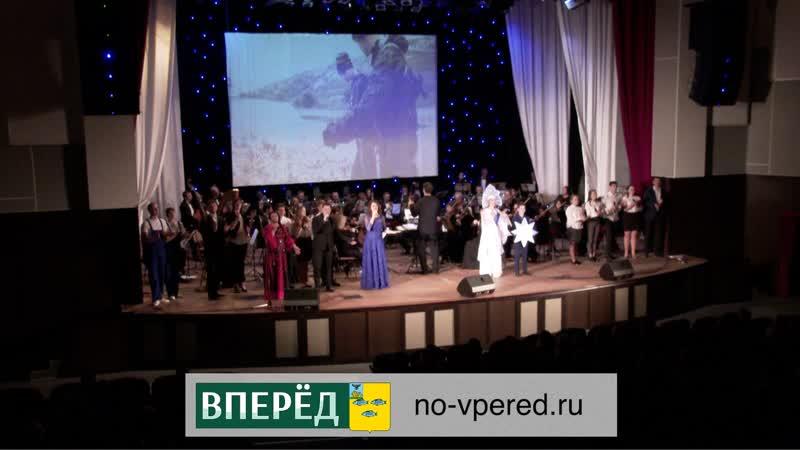 Артисты Белгородской филармонии побывали в Новом Осколе с концертной программой Белгородчина - сказка наяву