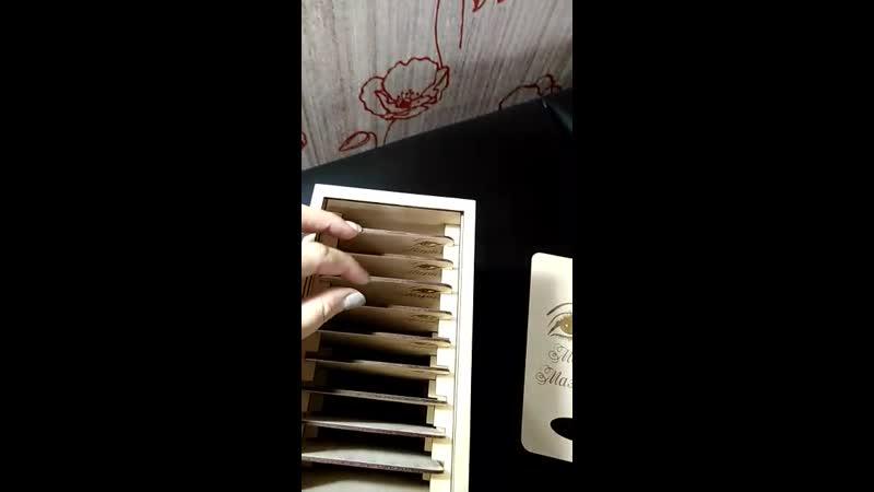Видеоотзыв о лэшбоксе с 10-ю планшетками