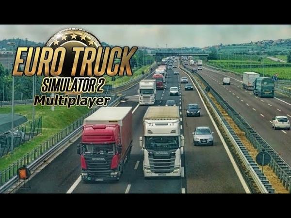 Euro Truck Simulator 2 multiplayer Аварии приколы идиоты фейлы на дороге 1
