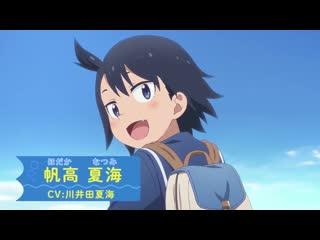 Houkago Teibou Nisshi - трейлер