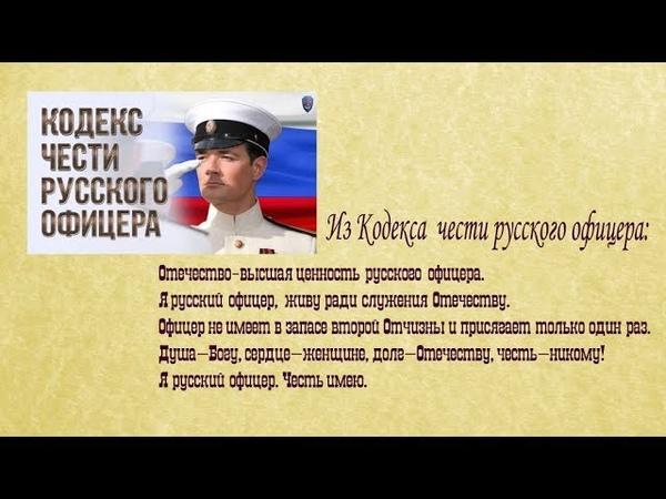 Слава блеск и гибель русского дворянства ч 1