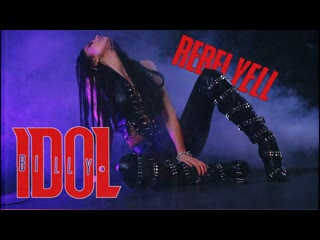 Billy Idol - Rebel Yell (cover by Sershen&Zaritskaya feat. Kim and Shturmak)