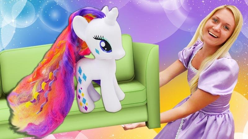 La Princesa Sofía y los juguetes My Little Pony se mudan a un Castillo mágico Vídeos para niñas