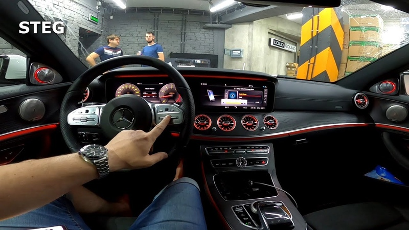 Аудиосистемы BURMESTER vs STEG Mercedes W222 W213 W205
