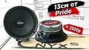 Замена штатки за 2500р Pride Onyx 5 Динамики 13см