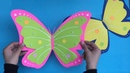 Easy Paper Butterfly   How to Make Colored Paper Butterfly Easily