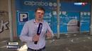Вести в 20 00 Непредсказуемые террористы одиночки поставили евроэкспертов в тупик