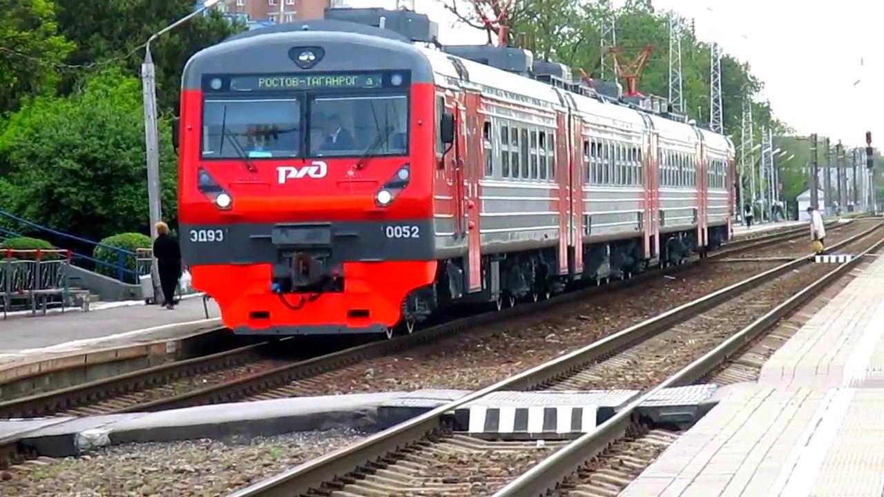 Электричкам Ростов - Таганрог вводятся стоянки на платформах Красный Котельщик и Мебельный комбинат