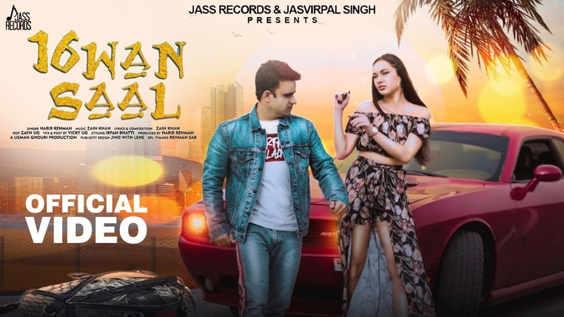 16 Wan Saal | (Full HD) | Habib Rehman | New Punjabi Songs 2019 | Latest Punjabi Songs 2019