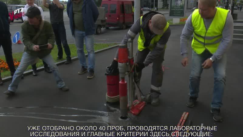 На дорогах Петрозаводска массово пилят керны