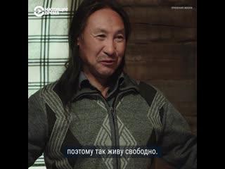 Как шаман живет под следствием и что собирается делать