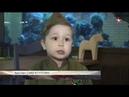 Маленький мальчик поёт песню Вставай страна огромная