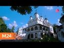 Вера. Надежда. Любовь: Спасо-Преображенский храм в селе Большие Вяземы - Москва 24