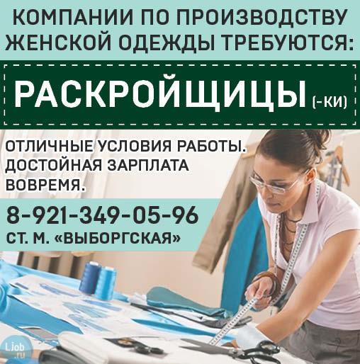 Автор в журнал вакансии удаленной работы удаленная работа на дому владивосток
