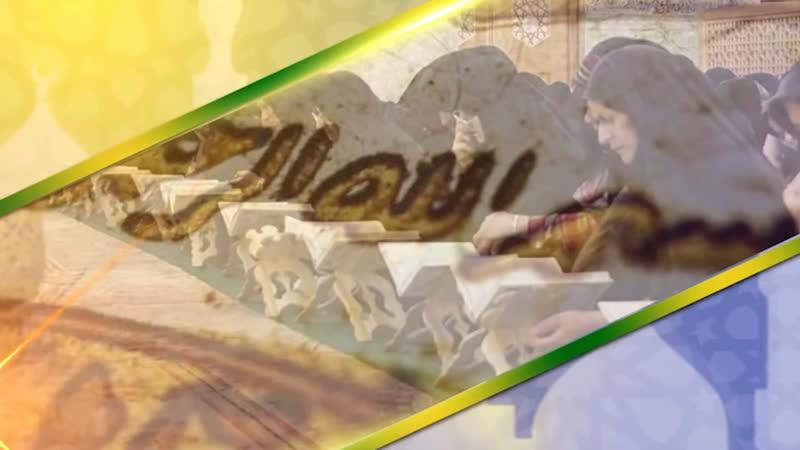 Agha Sheikh Mirza Husain Sabiri 1441 Ramazan 17 = 2020 05 10 Ziafat e Rehman Marifat e Quran Ep15