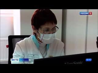 Первый в Карелии центр амбулаторной  онкопомощи.