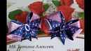 Бантики из репсовой ленты 2 5 см МК канзаши Cute ribbon bow 2.5 cm