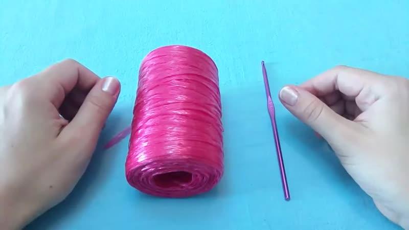 Урок вязания мочалки (крючок)