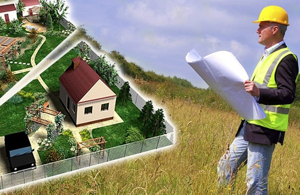 земельные участки федеральной собственности