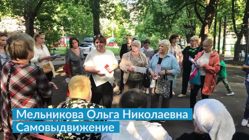 О главном за 30 секунд Избирательный округ №32