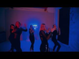 C. Tangana, Paloma Mami & Alizzz - No Te Deb Besar (Reggaeton Choreo by Anastasia Mezhueva)