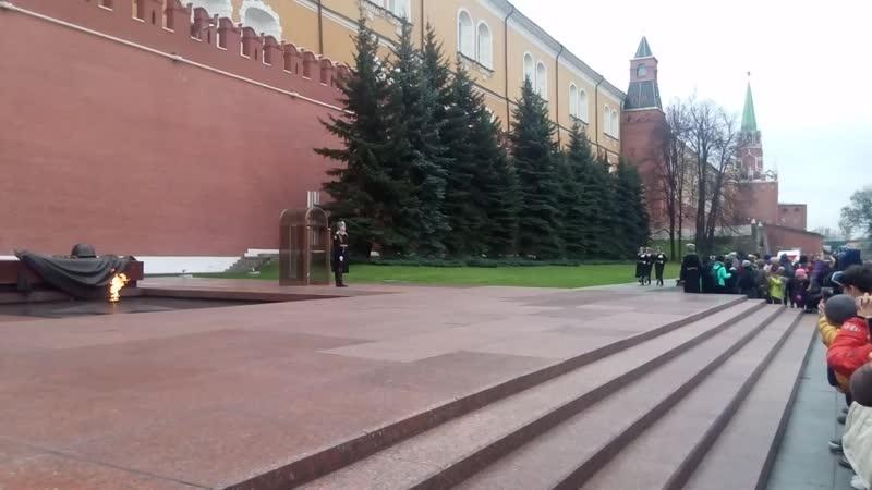 Смена караула в Александровском парке