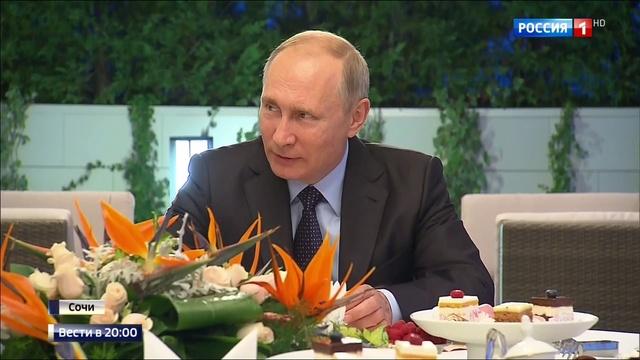 Вести в 20:00 • Путин встретился с семьей женщины, которой подарил путевку в Сочи
