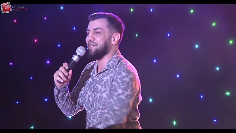 Ганапи Абуев Разбитое сердце Жаркое DISCO Лето Дербент 2018 Супер песня 2018