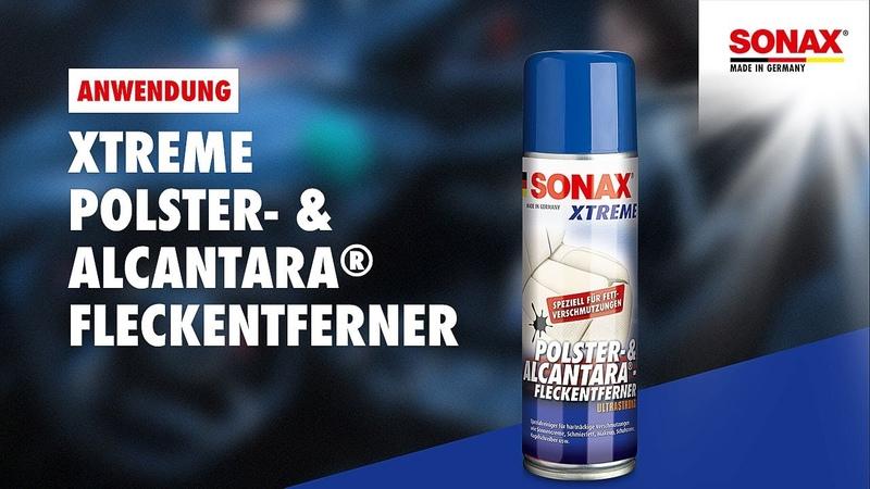 Anwendung SONAX XTREME Polster Alcantara® Fleckentferner