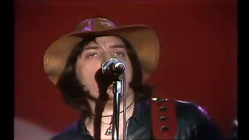 Puhdys - Rockn Roll 1977